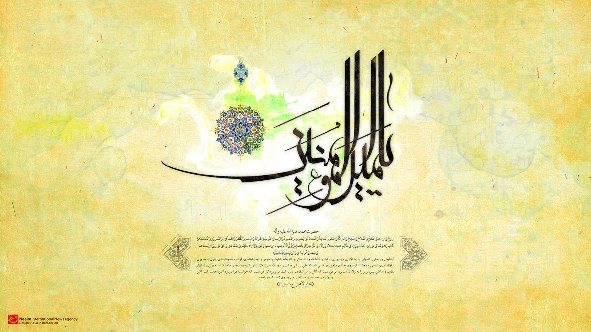دانلود سخنرانی جدید استاد رائفی پور جاذبههای حضرت علی (ع)
