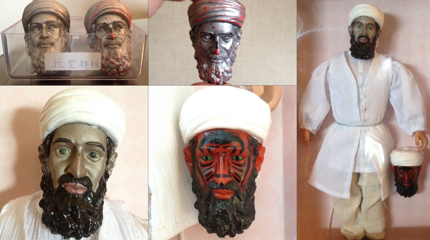 عروسک «بن لادن شیطانی» در بازارهای آمریکا + عکس