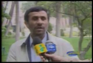 احمدی نژاد به چه کسی گفت