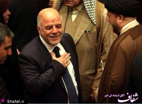 نخست وزیر جدید عراق تابعیت لبنانی دارد یا عراقی