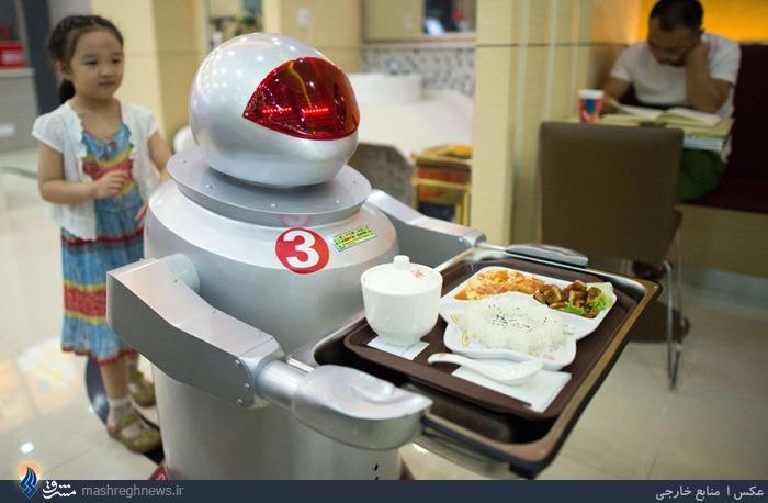 ربات گارسن در چین+عکس