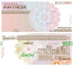تشخیص اصلی بودن ایران چک های 100هزارتومانی