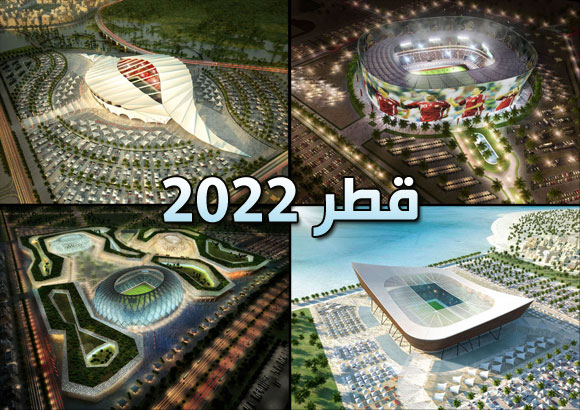 فینال جام جهانی2022 در شهری که هنوز ساخته نشده است