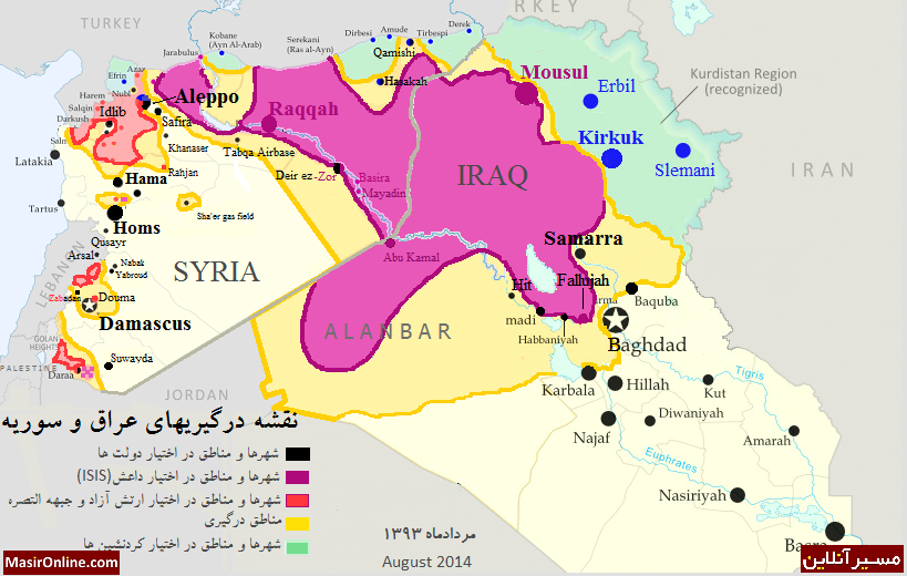 مناطق تحت تصرف داعش+عکس