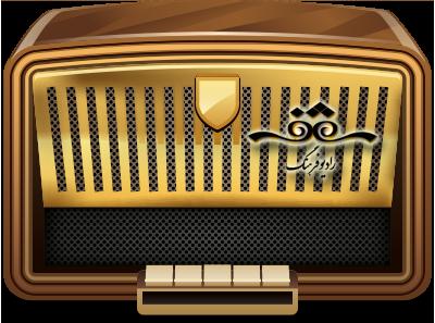 پخش زنده رادیو فرهنگ،پخش زنده رادیو مجلس،صحن علنی مجلس