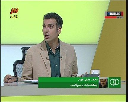 فیلم صحبت ها و افشاگری های محمد مایلی کهن در برنامه نود دیشب