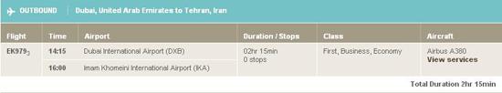 بزرگترین هواپیما دنیا در تهران فرود می آید + عکس