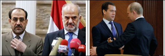 نخست وزیر جدید عراق کیست+تصاویر