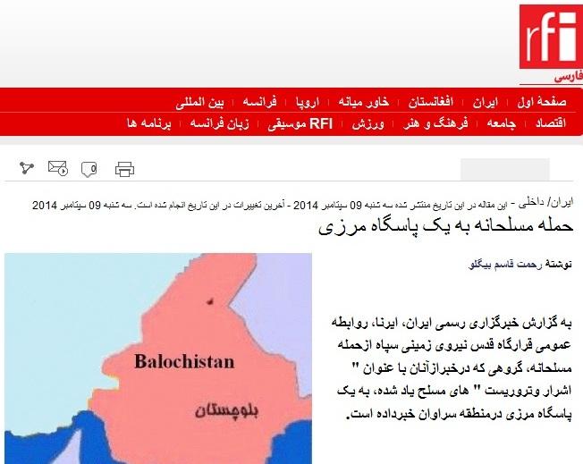 حمله به پاسگاه مرزی ایران در تیتر رسانه های فارسی زبان غرب