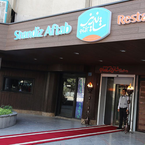 افتتاح رستوران قلعه نویی+تصاویر