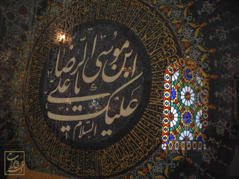 دانلود مولودی جدید برای ولادت امام رضا + پوستر حرم امام رضا