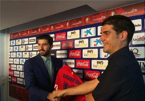 تصاویر کریم انصاری فرد در باشگاه اوساسونا اسپانیا