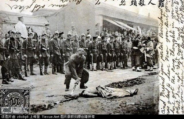 سالگرد شورش بوکسورهای چینی+تصاویر دردناک