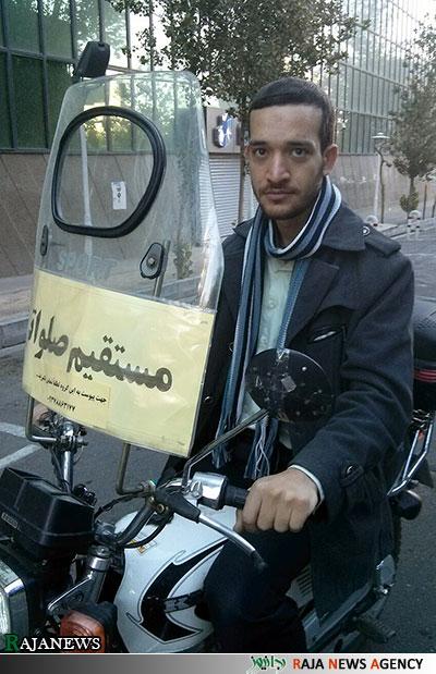 موتور سوراری که رایگان مردم پایتخت را سوار می کند+تصاویر