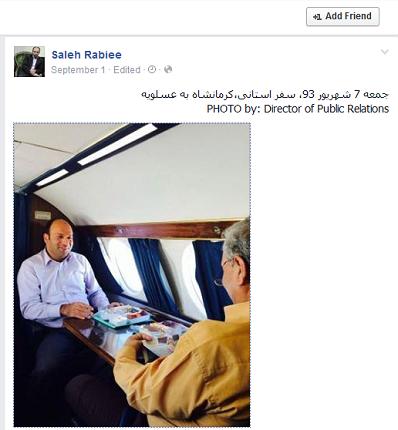 کابین اختصاصی وزیر کار و پسرش! + عکس