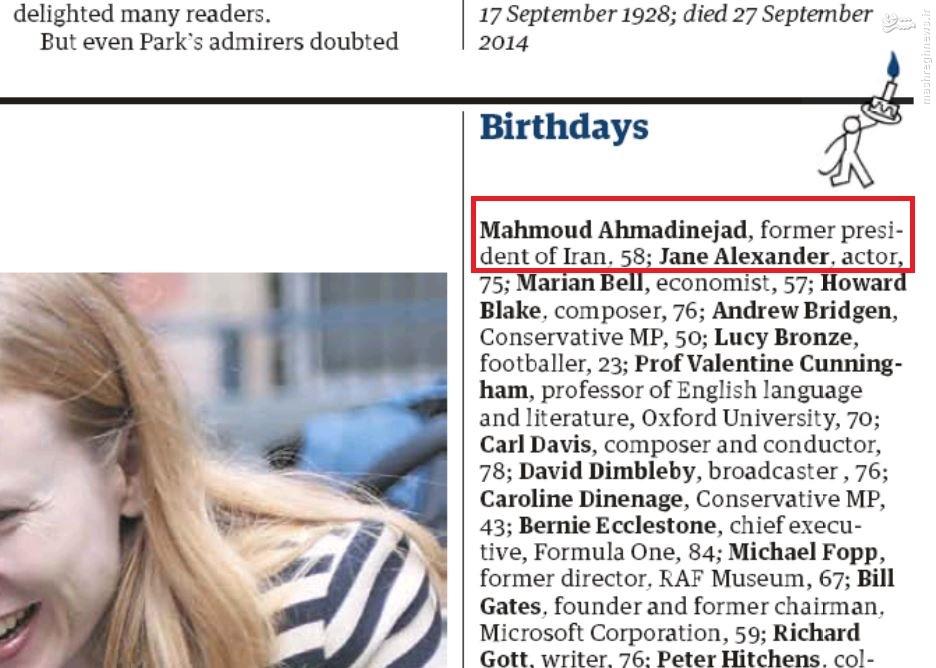 تولد احمدی نژاد در روزنامه گاردین+عکس