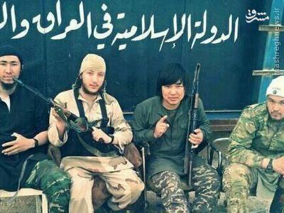 داعش چینی هم رسید+عکس