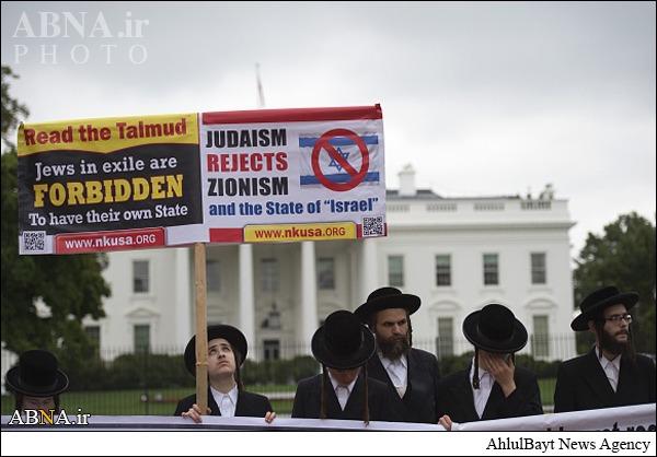 تظاهرات علیه نتانیاهو و اسرائیل در مقابل کاخ سفید + عکس