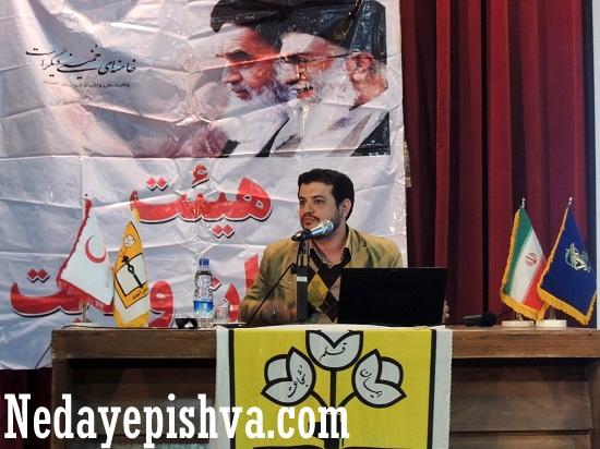 دانلود سخنرانی استاد رائفی پور(نقش رسانه ها در فرهنگ) در پیشوا
