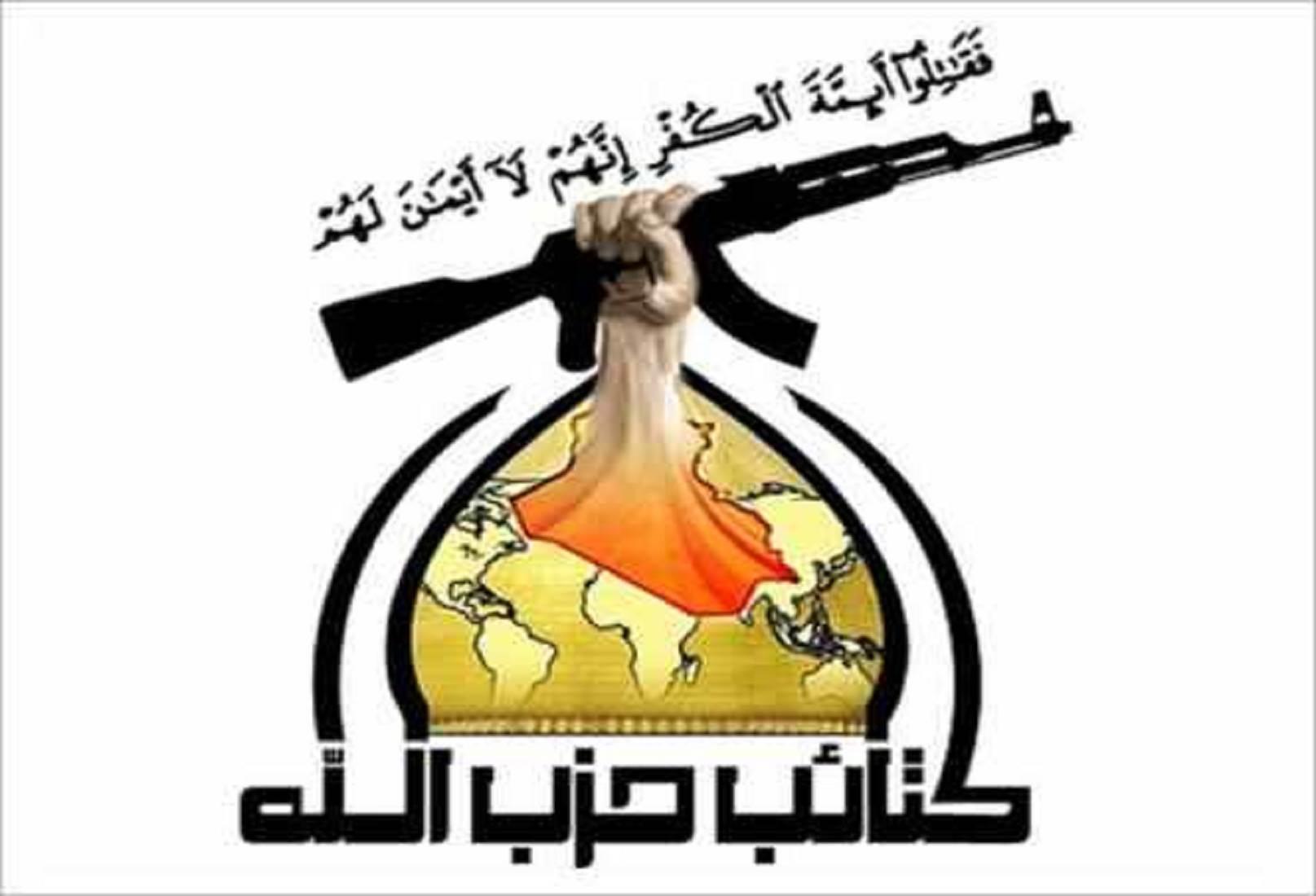 داعش را ظرف یک ماه از عراق بیرون خواهیم کرد
