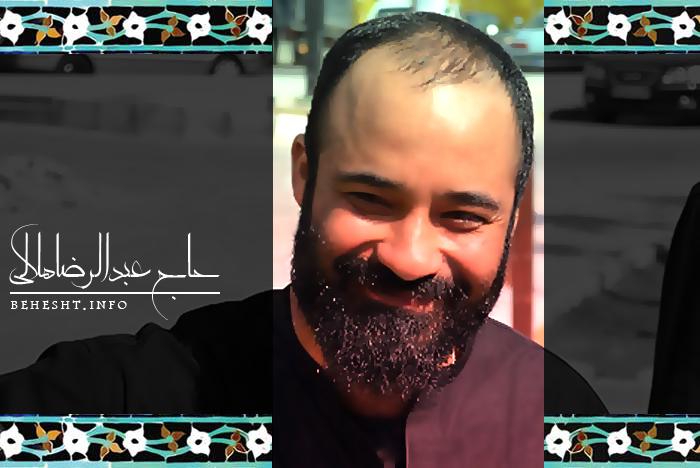 لبیک هلالی به رهبر انقلاب درباره برهنه شدن در عزاداری