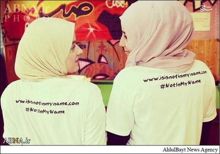 تبلیغات مسلمانان انگلیس علیه داعش +تصاویر