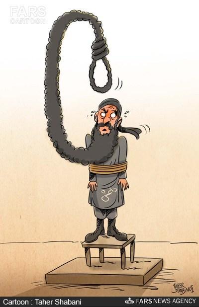 داعش 50 عضو خود را اعدام می کند/کاریکاتور