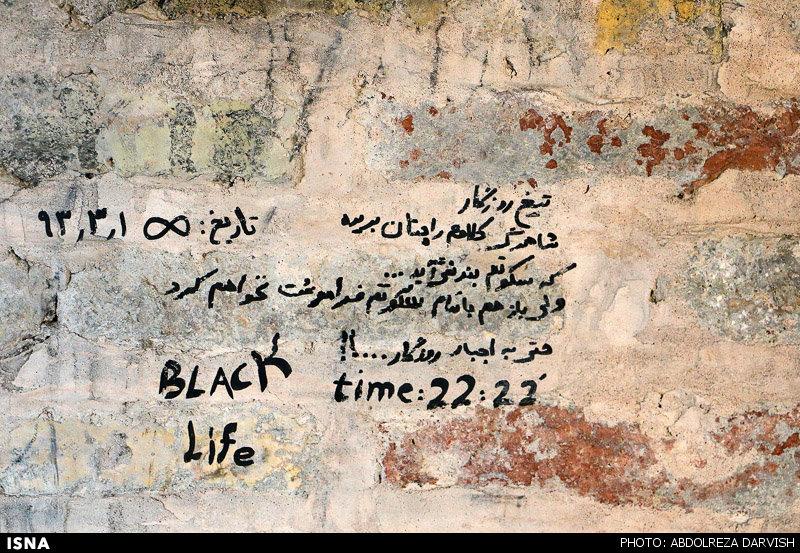 نایادگاری بر زیباترین پل ایران+تصاویر
