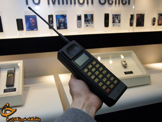 اولین موبایل سامسونگ |تصویر