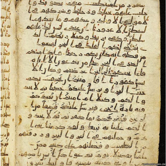 قدیمی ترین قرآن تاریخ در موزه آلمان+عکس