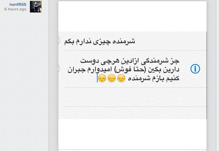 واکنش متفاوت حنیف عمران زاده بعد از باخت شهرآورد79 +عکس