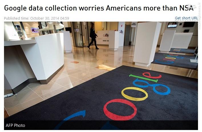 چرا مردم آمریکا گوگل را فضول می دانند