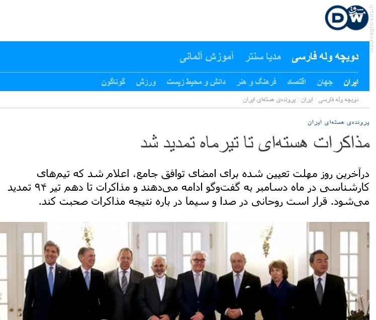تیتر اول رسانه های دنیا برای بی نتیجه بودن مذاکرات ایران|تصاویر