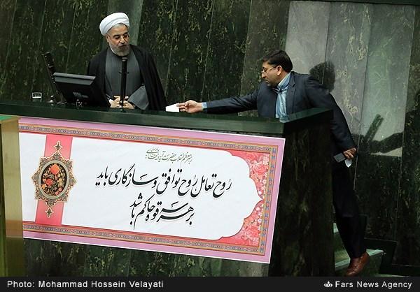 وزیر علوم دولت یازدهم رای اعتماد گرفت +جزئیات