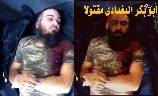 ابوبکر البغدادی کجا زخمی شد؟