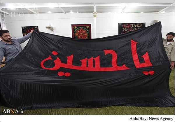 عکس های کارگاه دوخت پرچم گنبد حرم مطهر امام حسین(ع)