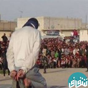 داعش دو پسر را سنگسار کرد+عکس