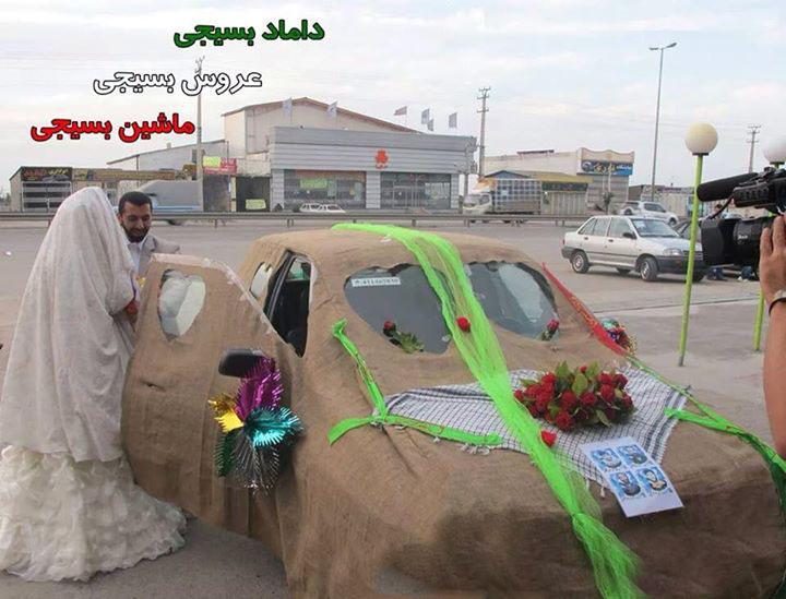 ماشین عروس به سبک بسیجی+عکس