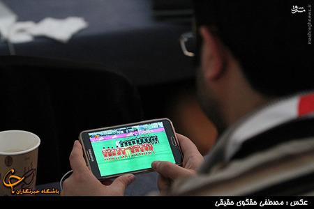 تماشای دربی توسط خبرنگاران مذاکرات+تصاویر