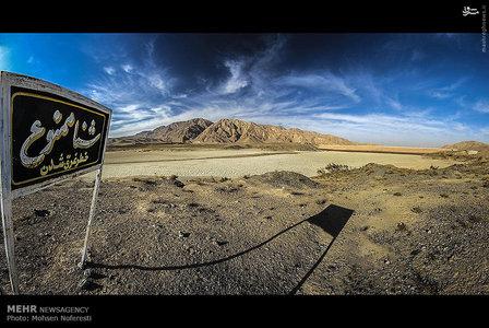تصاویر سد خشک شده خراسان جنوبی