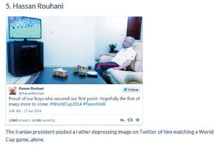 تصویر حسن روحانی پنجمین عکس ضایع دنیا شد!+عکس