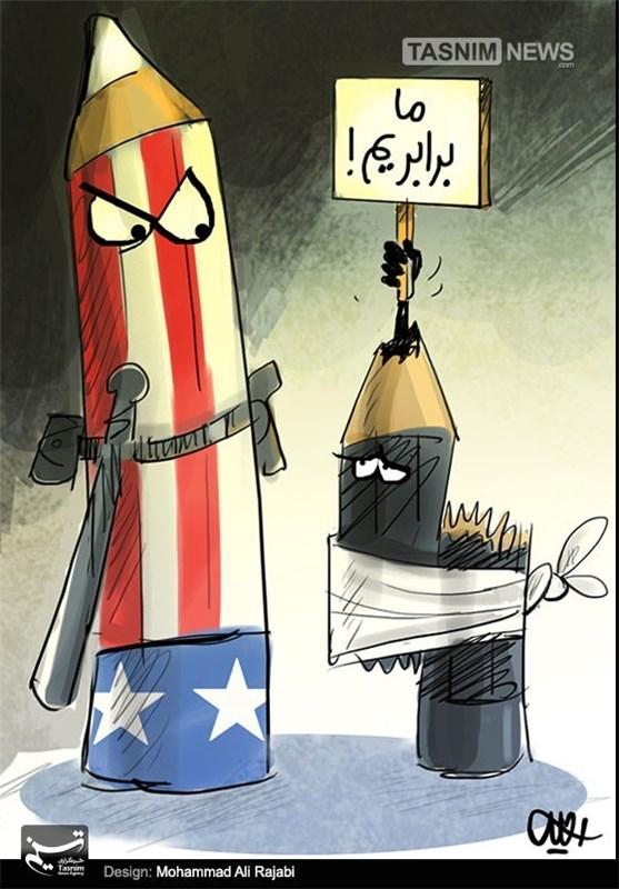 رفتار نژادپرستانه پلیس آمریکا/کاریکاتور