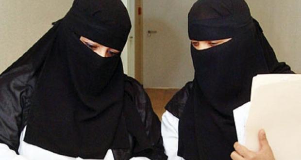 تنش میان داعش و خانم دکترها +تصاویر