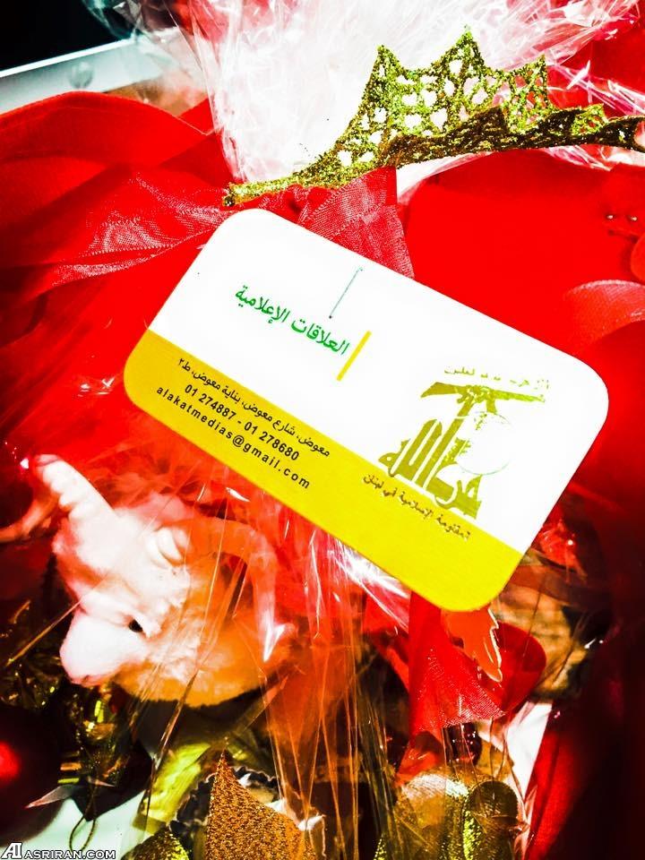 اقدام کریسمسی جالب حزب الله لبنان+عکس