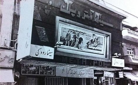 اگر فیلم های خارجی به سینماهای ایران بیاید چه می شود؟