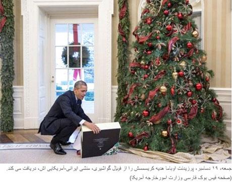 منشی زن ایرانی،اوباما کیست +عکس