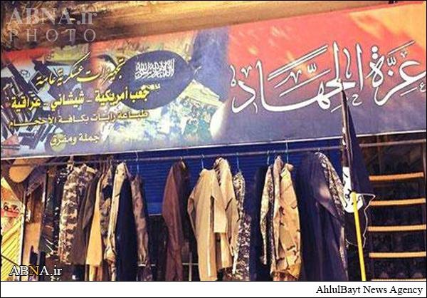 فروشگاه پوشاک داعش +عکس