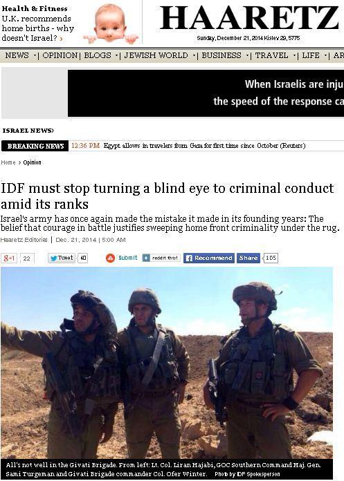 تجاوز جنسی به دختر 16 ساله در ارتش اسرائیل+عکس