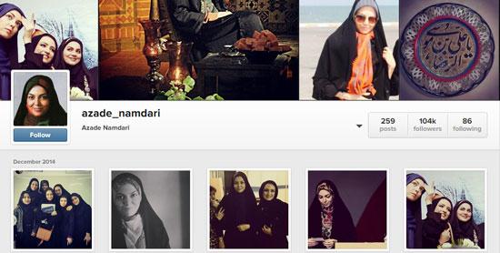 آزاده نامداری مجری که همیشه با چادر مانوس است +عکس