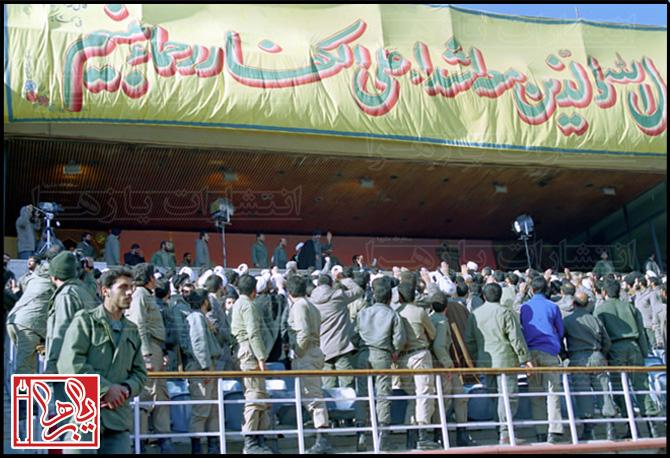 رهبری در استادیوم آزادی +عکس